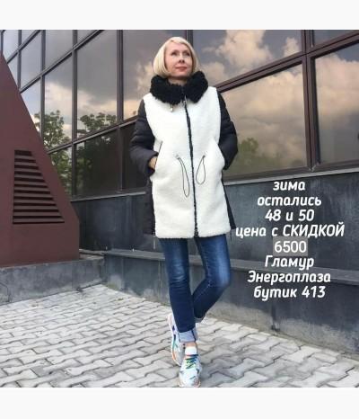 Куртки от Snowbeauty