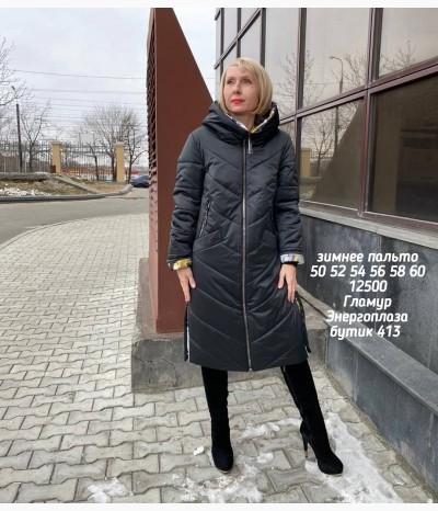 Зимнее пальто наполнение из шерсти верблюда